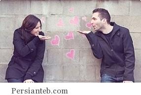اطلاعاتی در مورد دوران نامزدی!