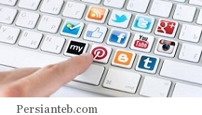 فیسبوک و شبکه های اجتماعی زمینه ساز طلاق!