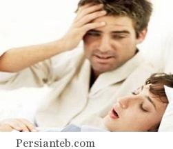 khoro pof_persianteb.com