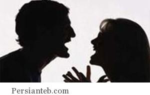 چگونه در دعواهای زناشویی حرف آخر را بزنید!