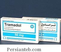 سوال و جواب های کوتاه در خصوص ترامادول