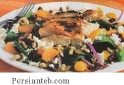salade gerdoo_persianteb.com