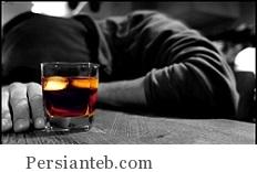 الکل خطرناک تر از سیگار!