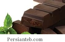shokolat-persianteb.com
