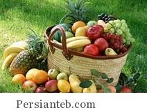 میوه های پیشنهادی در زمان بارداری