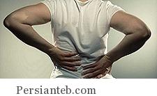 علت های کمر درد را بهتر بشناسید
