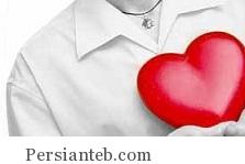 ۵ نکته ای که سبب افزایش سلامت قلب می شود!
