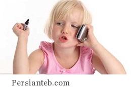 استفاده از تلفن همراه برای کودکان