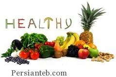 نکات کلیدی سلامتی