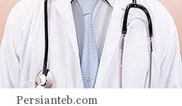 پزشکان