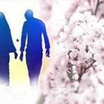 نکاتی برای افزایش مهر و محبت بین زن و شوهر