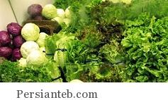 این سه دسته از سبزیجات