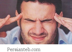 سردرد با داروی گیاهی