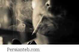 اثر منفی سیگار