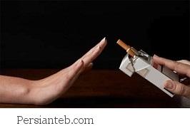 راه های مختلف ترک سیگار