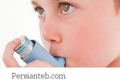 پیامدهای بیماری آسم