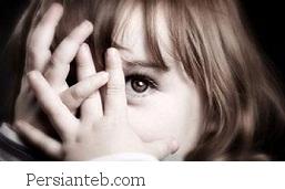 روانشناسی کودک