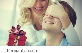 سوپرایز کردن همسر