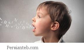 تکلم کودکان