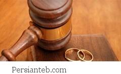 آمار طلاق در ایران