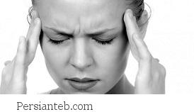 سردردهای تنشی چیست و آیا درمان می شود؟