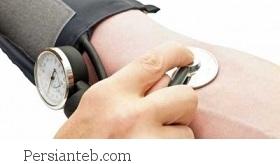 کنترل فشارخون