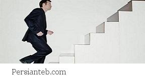 فواید پله ها