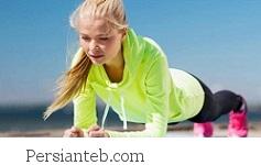 ورزش پلانک