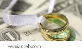هزینه های مالی ازدواج