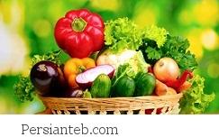 تمرکز سالمندان بر روی این سبزیجات