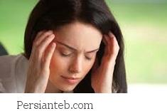 آیا موقع ایستادن دچار سرگیجه می شوید؟