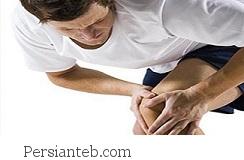 ۴ راه برای جلوگیری از زانو درد زمستانه