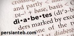 مدیریت بهتر دیابت