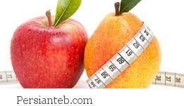 رازهای وزن کم کردن