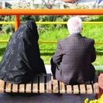 همه چیز در مورد ازدواج سالمندان