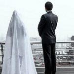 اختلافات مذهبی در زن و شوهر