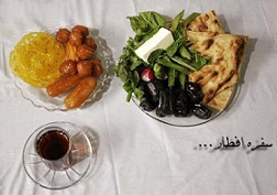 در مورد افطار