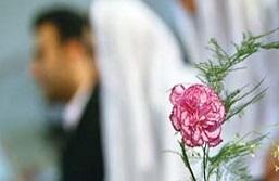 محاسن ازدواج سنتی