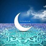 بررسی ضعف جسمانی در ماه رمضان